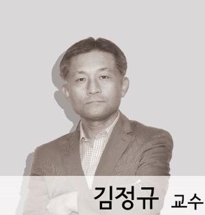 김정규 교수 사진