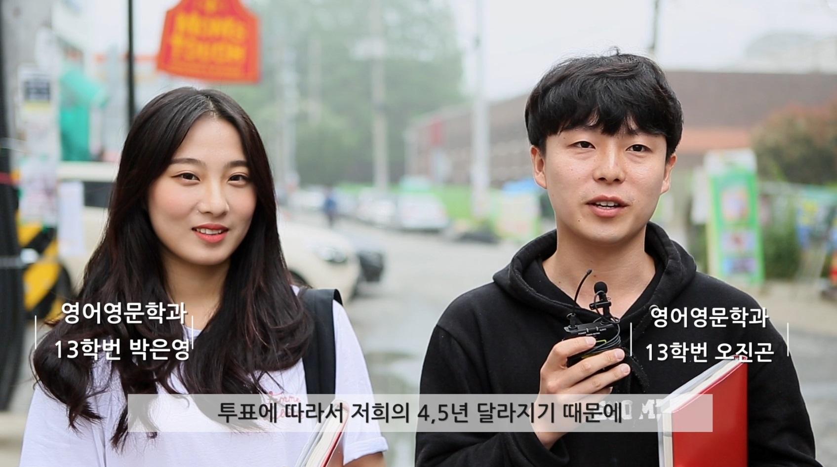 국립목포대학교 6.13 지방선거 투표 참...