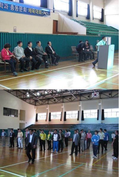 2011년도 체육학과 총동문회 체육대회