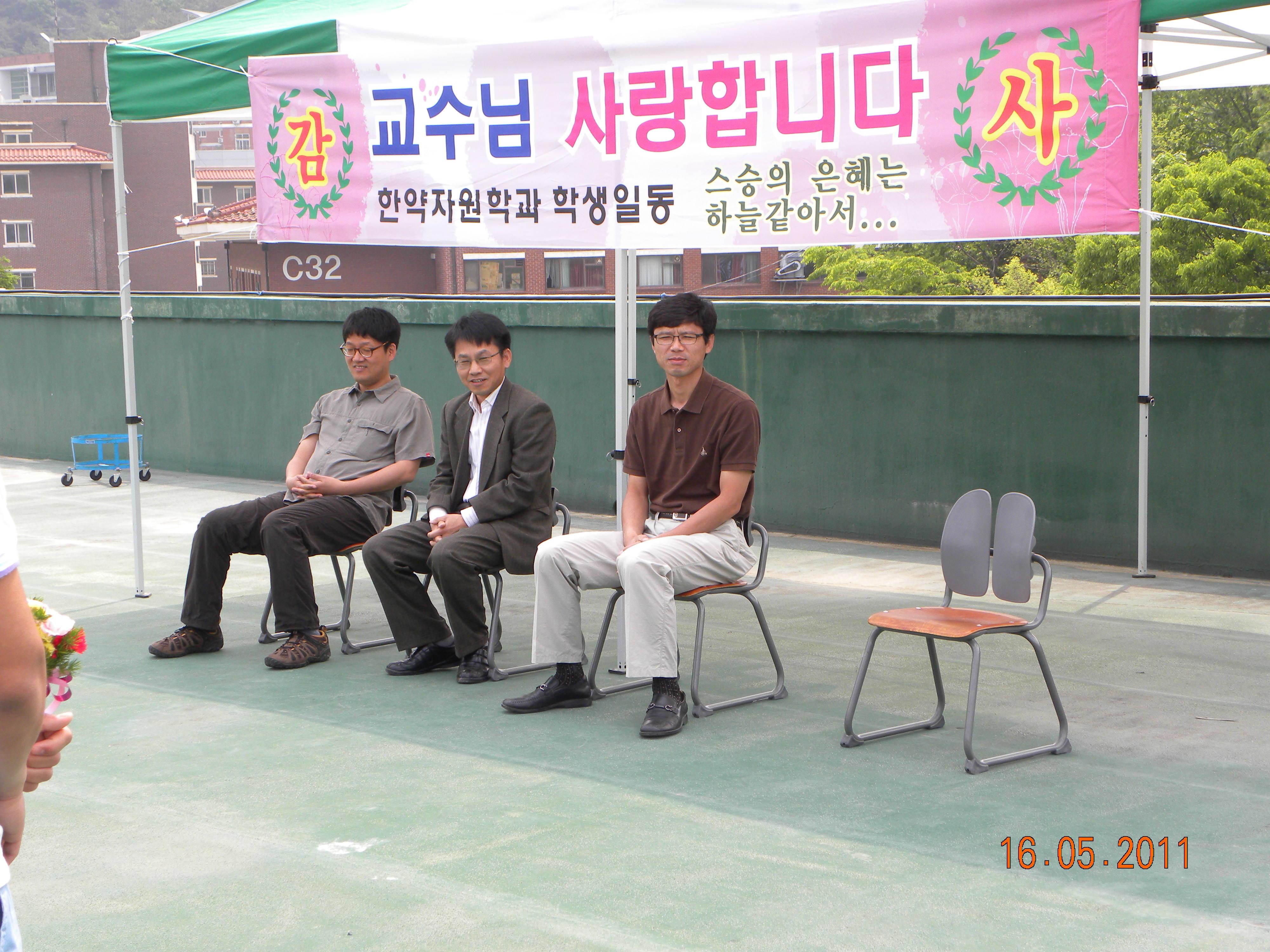 2011.5.16 스승의날 행사