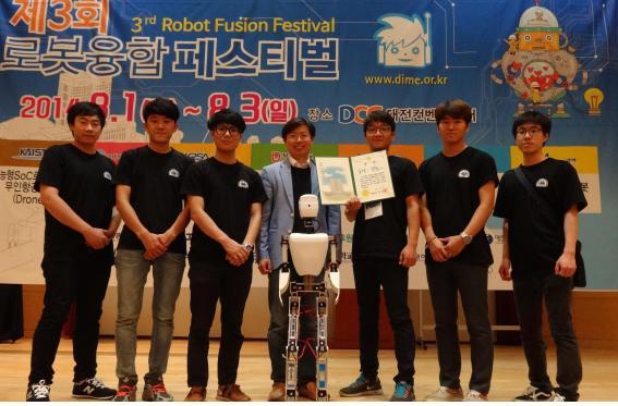 로봇융합페스티벌 2014 로봇축구전국대...