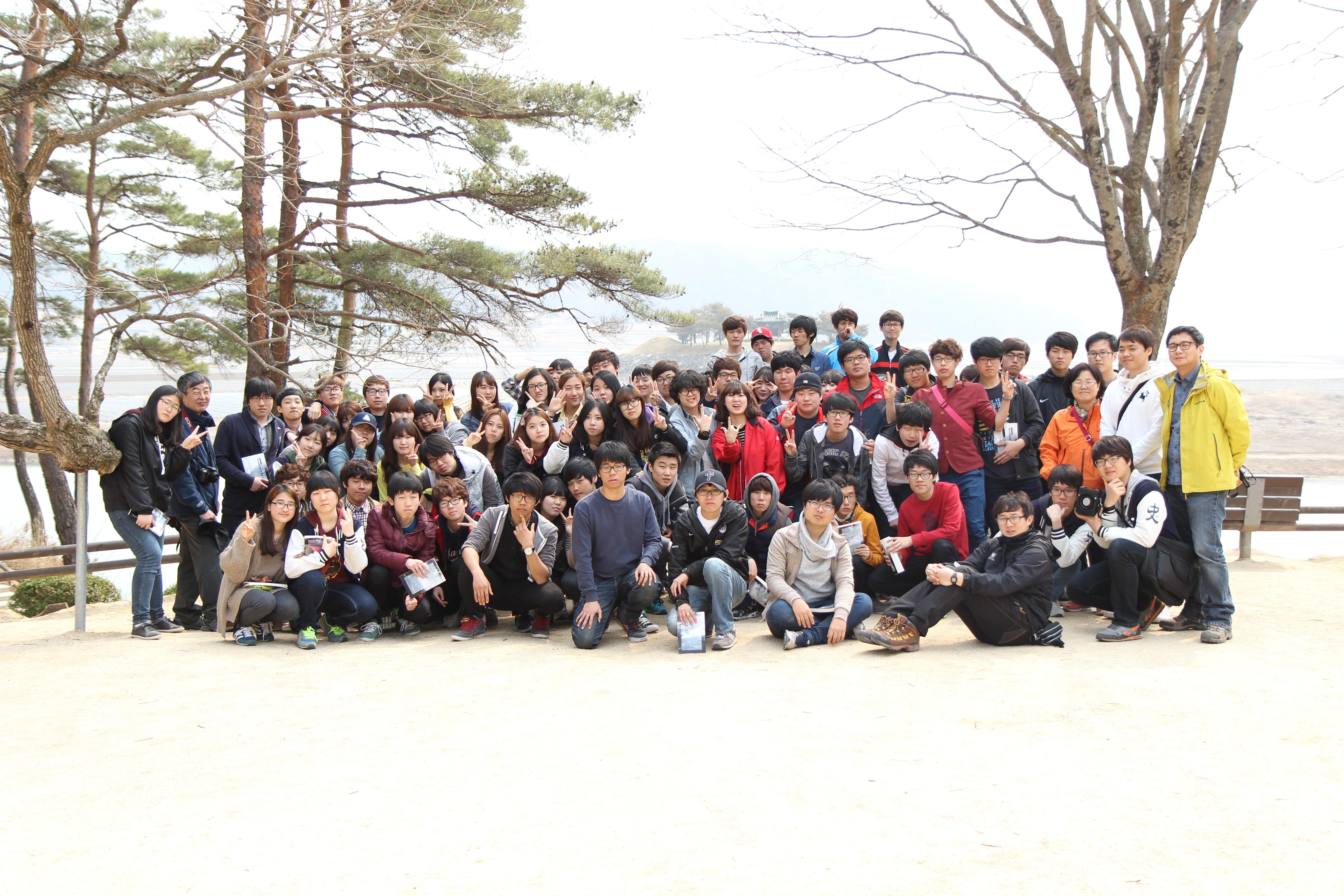 2013년 춘계정기답사