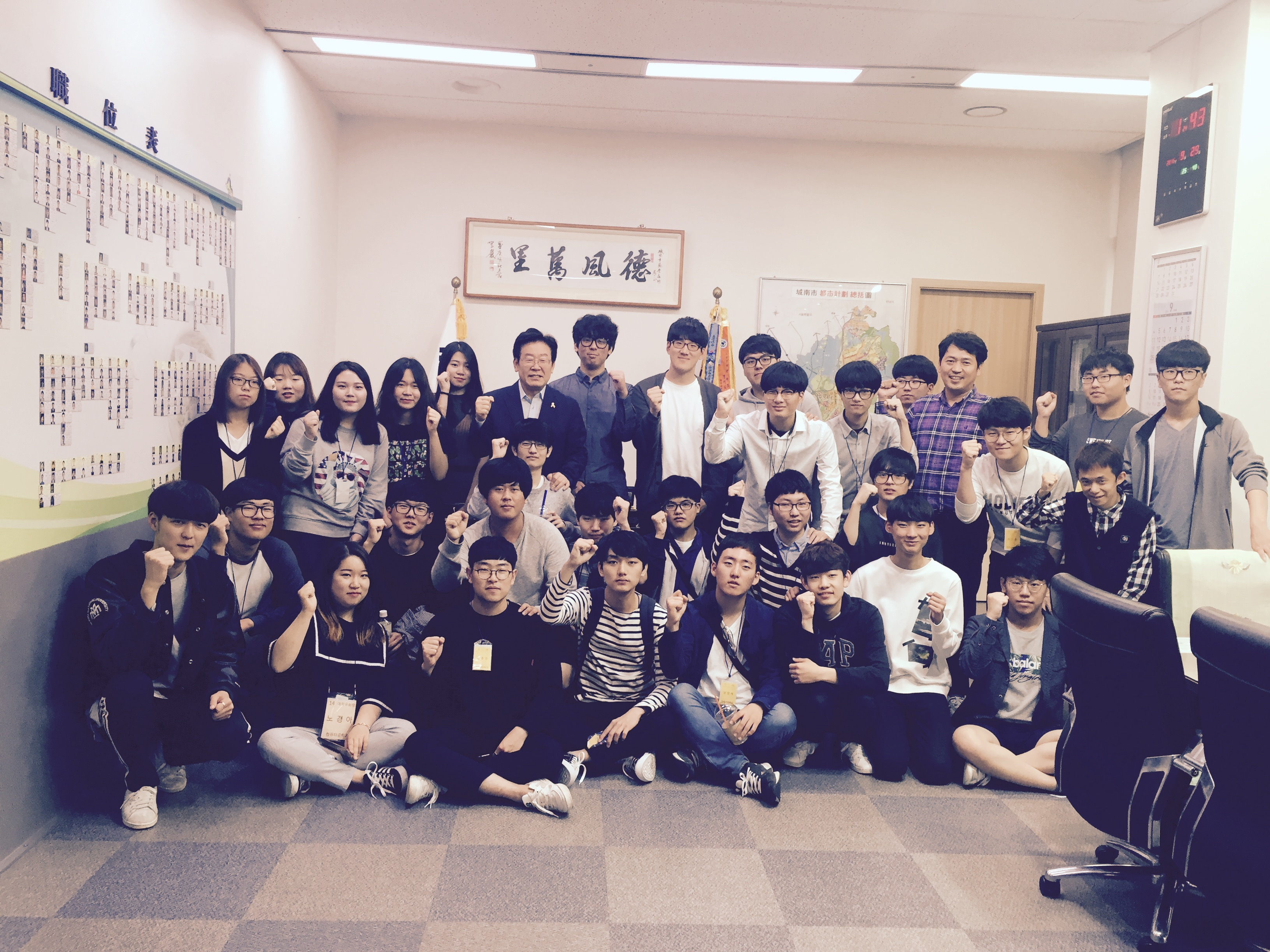 2016학년도 성남시청 견학(이재명시장님...