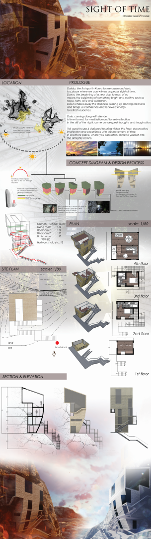 [2016_2학기] 건축설계4 스튜디오 (project_01)