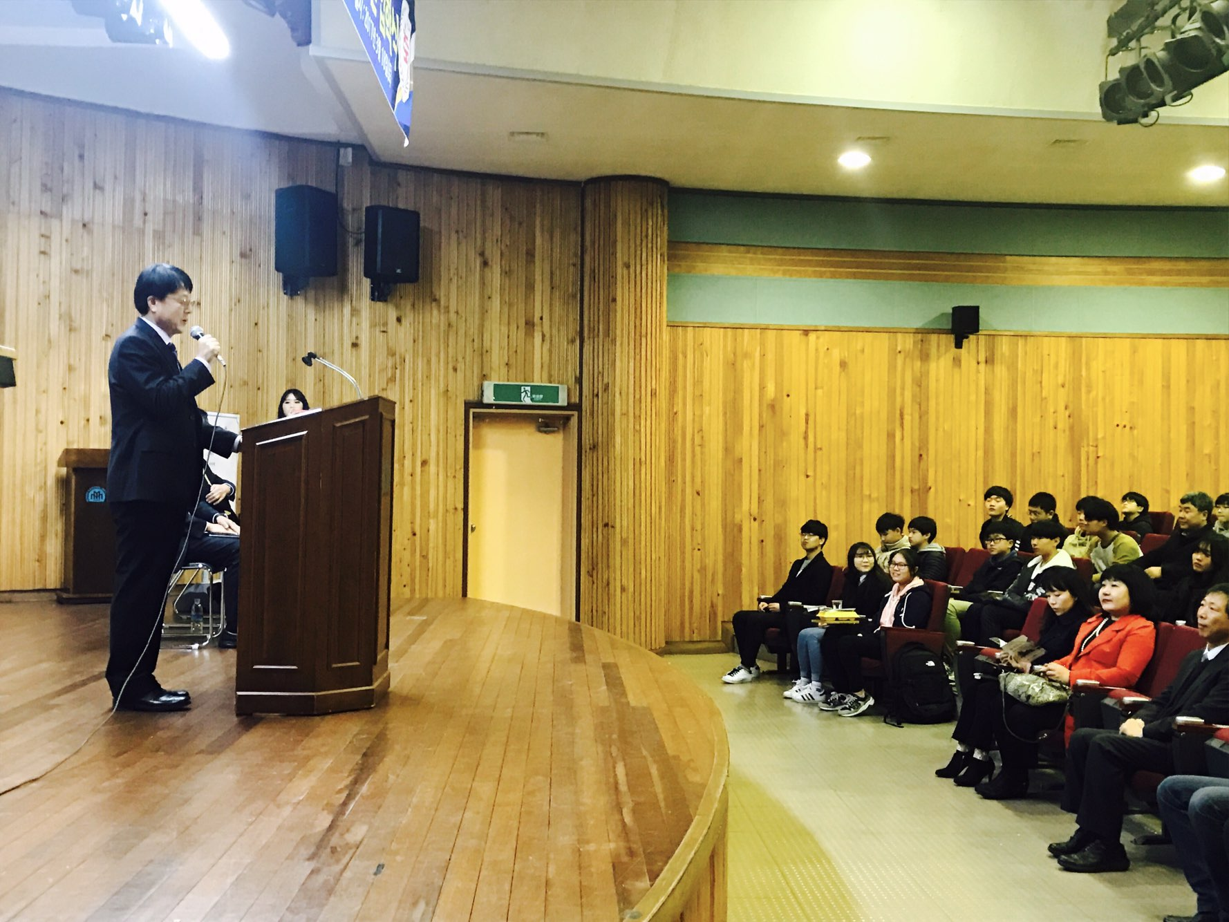 2017 목포대학교 정보보호영재교육원 입학식 사진