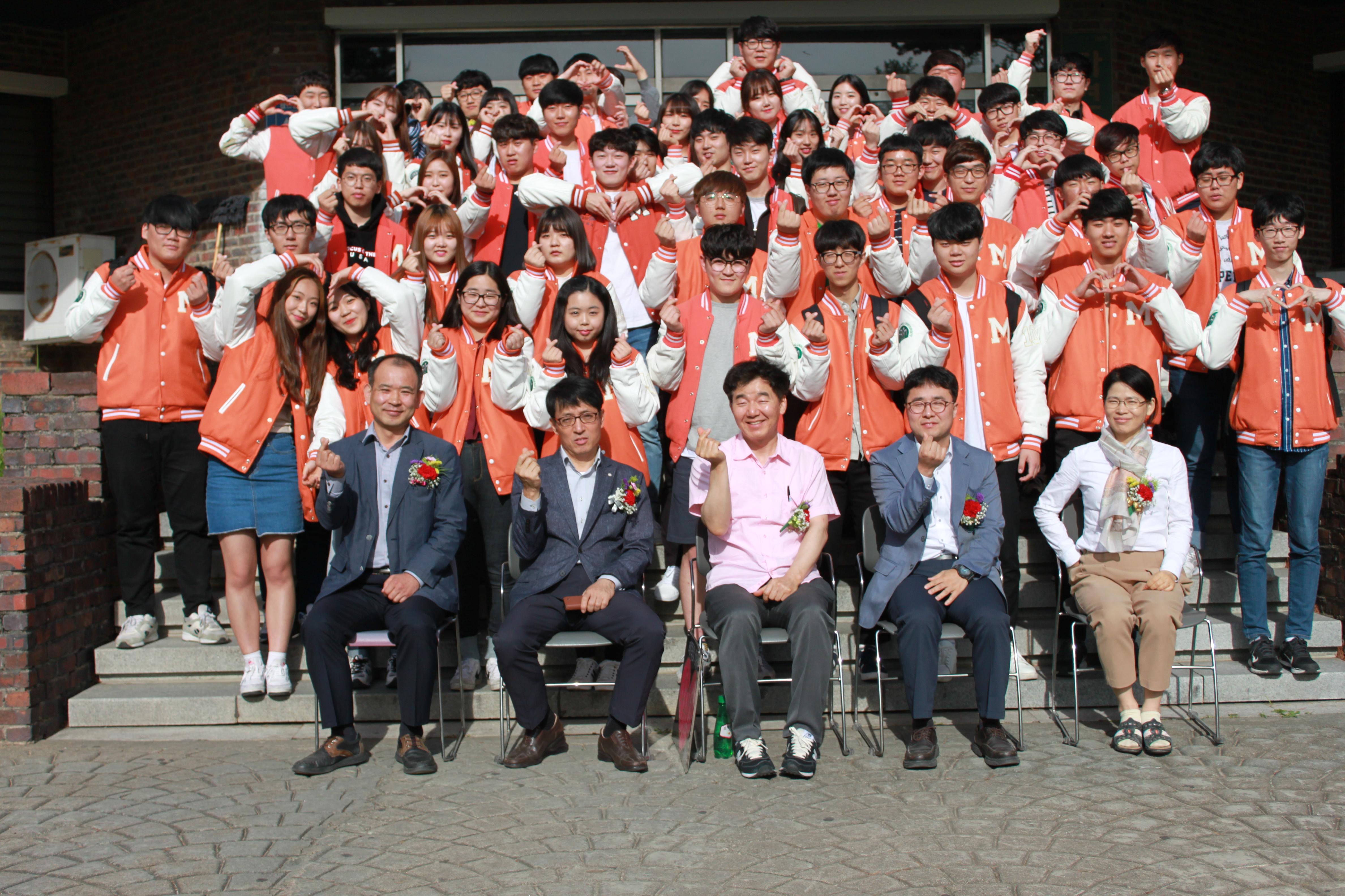 수학교육과 스승의날 단체사진