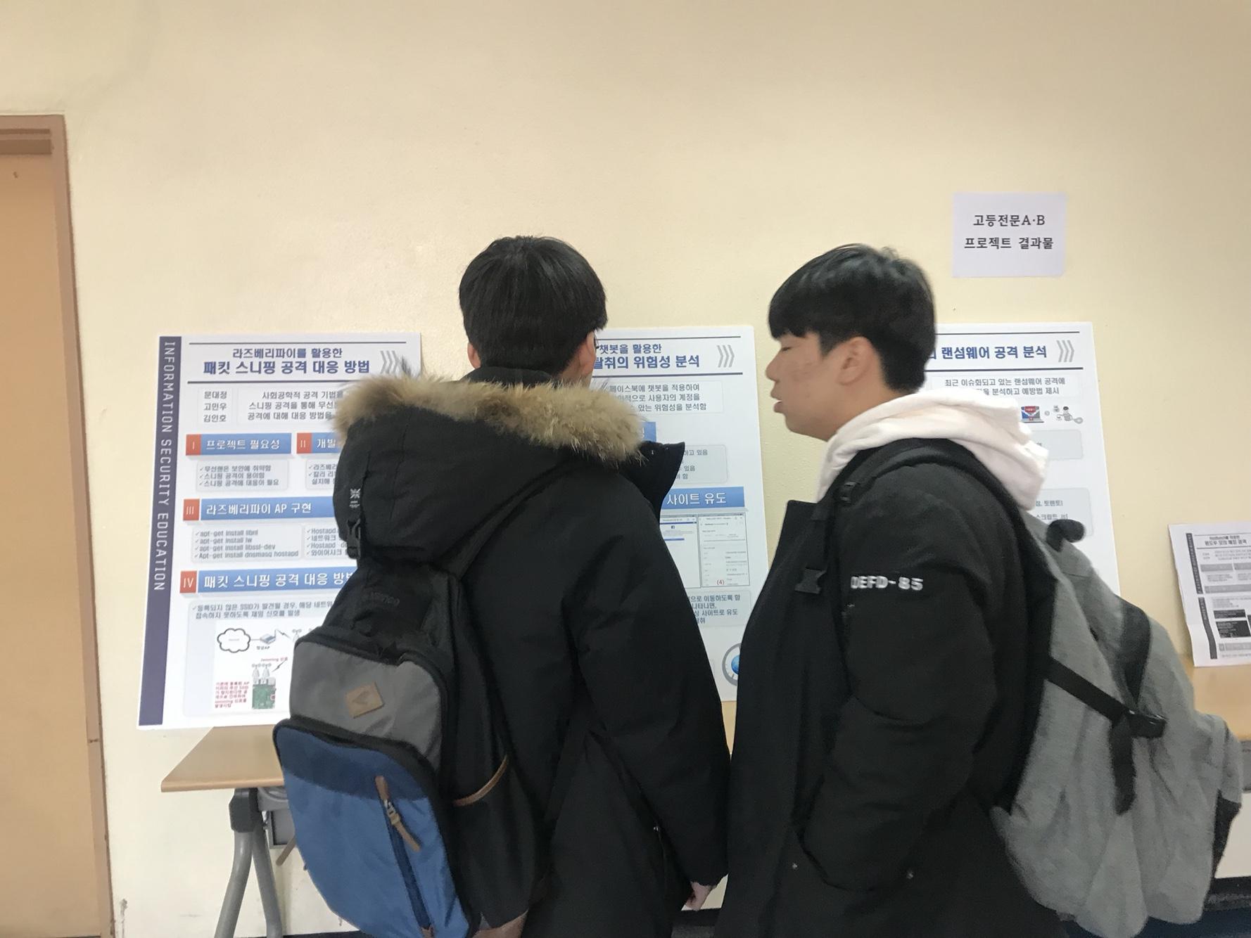 2017년 영재교육원 수료식 사진