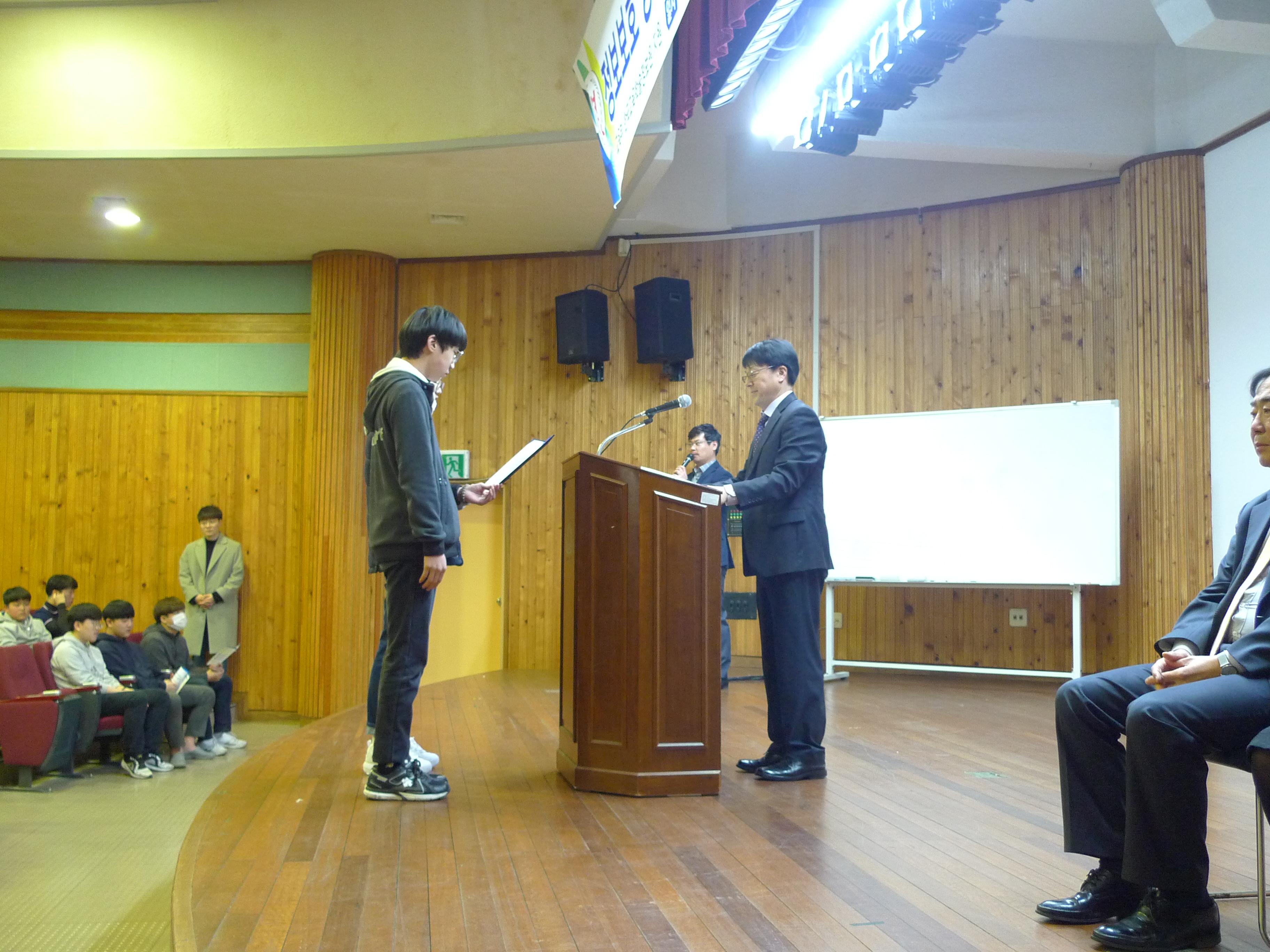 2018년 정보보호영재교육원 입학식(사진)