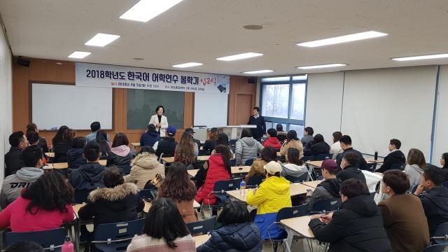 180305 2018 한국어어학연수 봄학기 입...