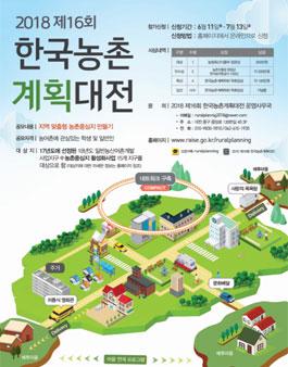 [공모전]제36회 서울특별시...