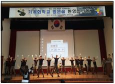 2017 딴따라 내무반