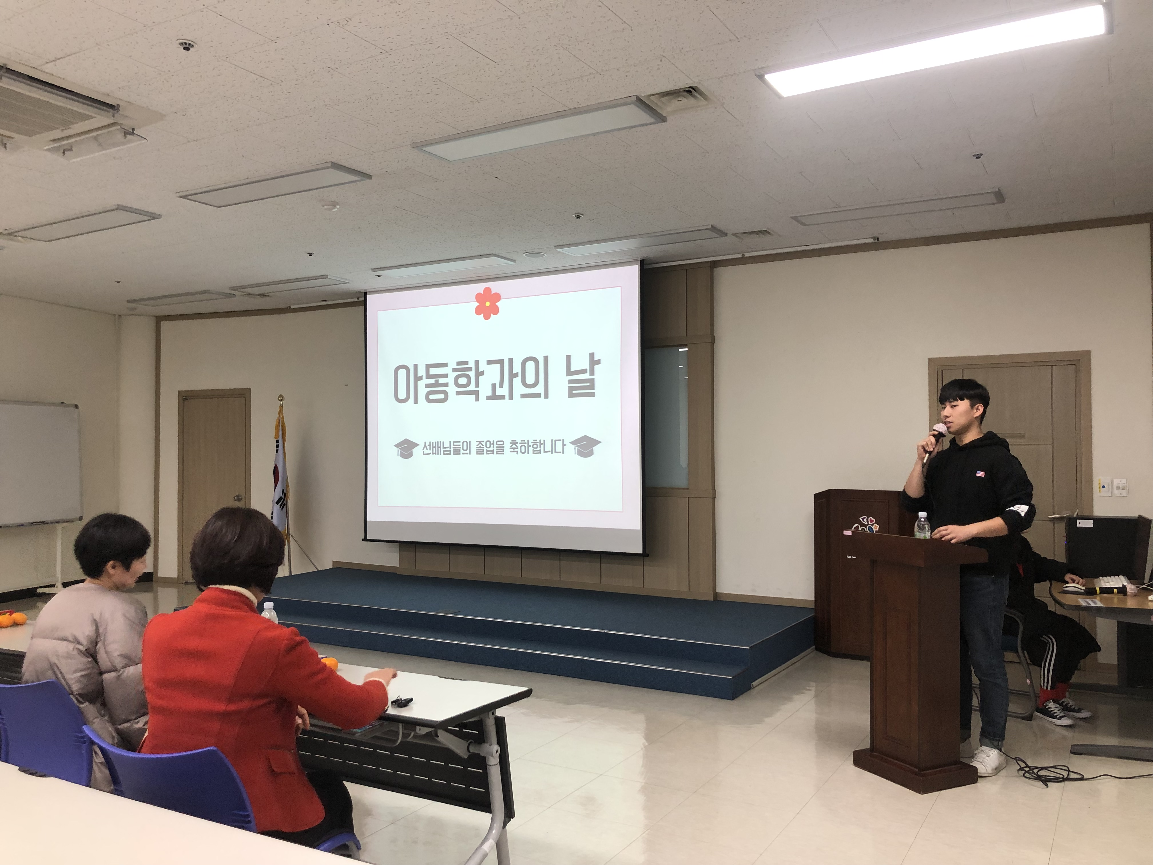 2018학년도 아동학과의 날 - 2부 졸업축...
