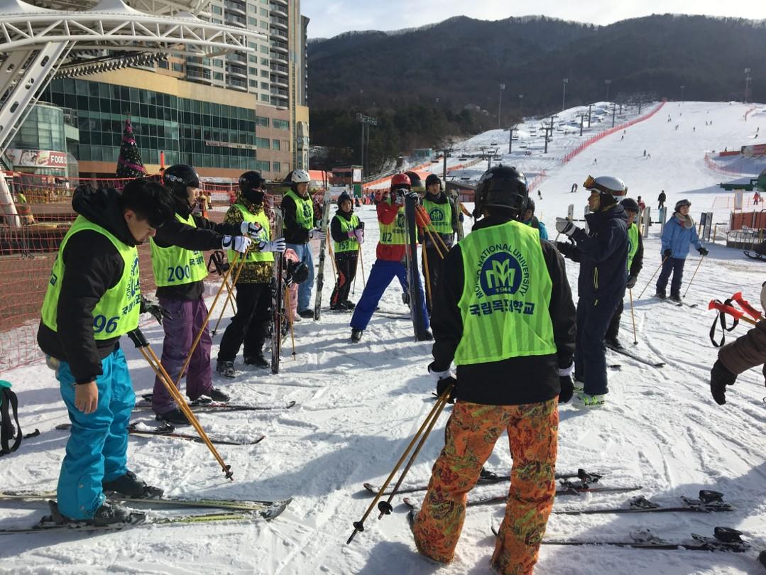 교외교육4 (스키,현대사회와스포츠)