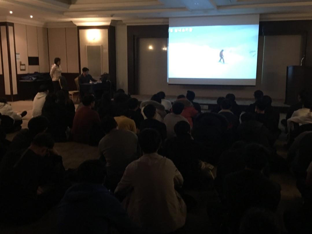 교외교육6 (스키,현대사회와스포츠)
