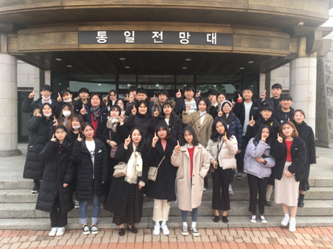 2018학년도 2학기 통일교육캠...