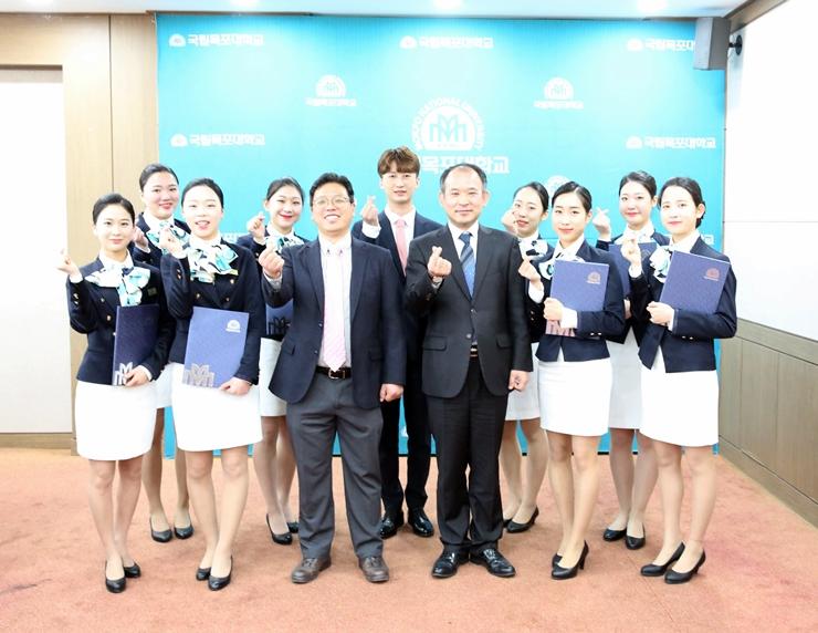 목포대, 2019학년도 홍보대사 임명장 수여식 개최