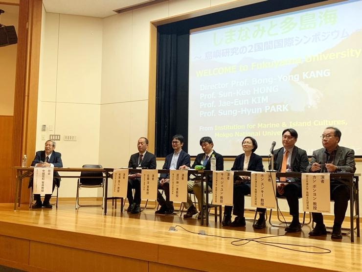 목포대, 도서문화연구원 일본 후쿠야마대학과 공동심포지엄 개최
