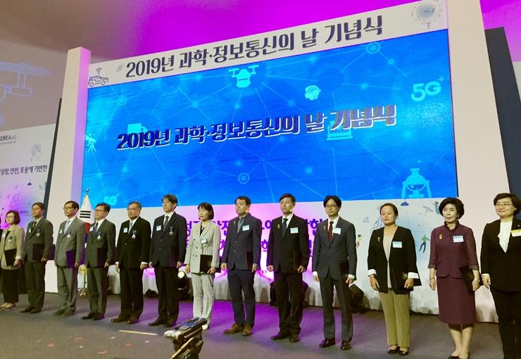 2019 과학·정보통신의 날 대통령 표창 수상 목포대학교 박복희 교수