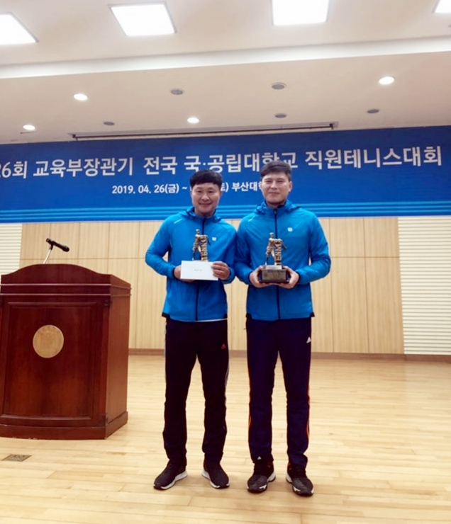 목포대, 전국 국·공립대 직원 테니스대회 역대 최고 성적