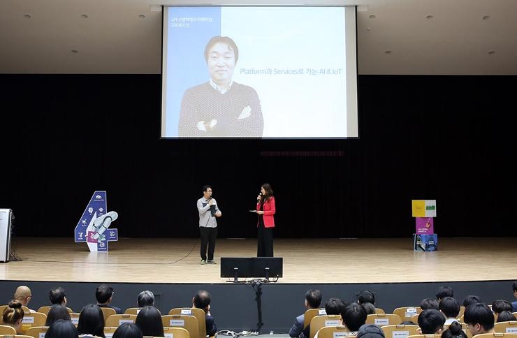 목포대-전남도, '4차 산업혁명과 미래직업 교육로드쇼' 성료
