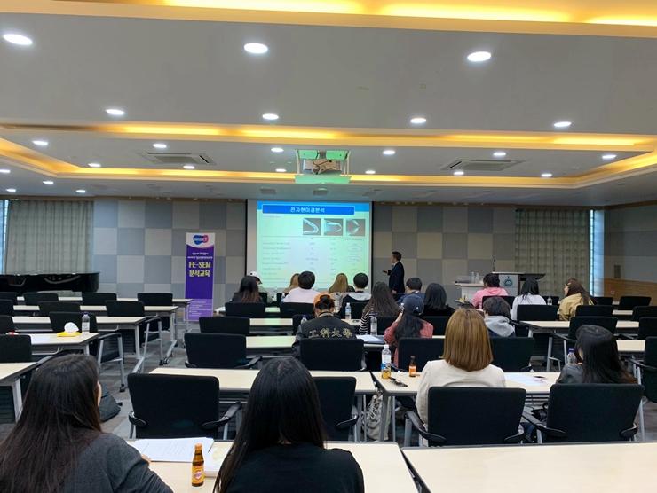WISET 전남지역목포대사업단「FE-SEM 분석교육」개최