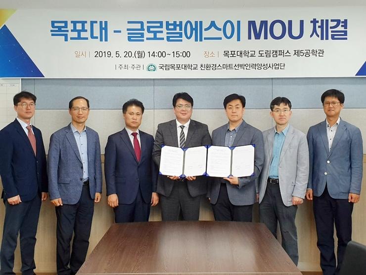 목포대, 친환경스마트선박인력양성사업단 ㈜글로벌에스이 조선해양산업 전문기술인력 양성을 위한 MOU 체결