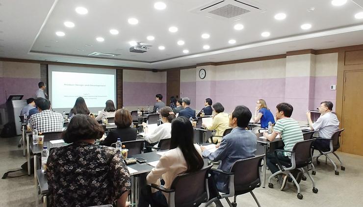 목포대, 교수학습지원센터 교수법 특강 개최