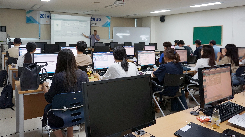 목포대, 2019년 R&D 사업관리 직무역량강화 교육 실시