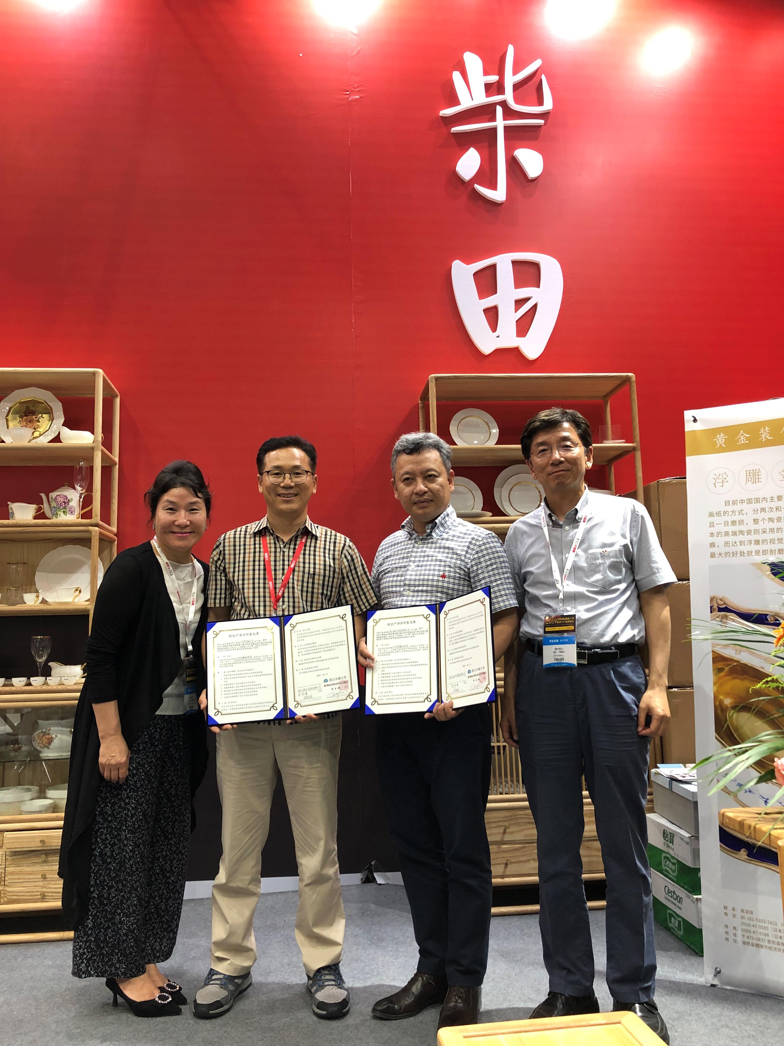 목포대 헬스케어도자명품화(HELP) 사업단, 중국 광저우<br></img>Ceramics CHINA2019 참가