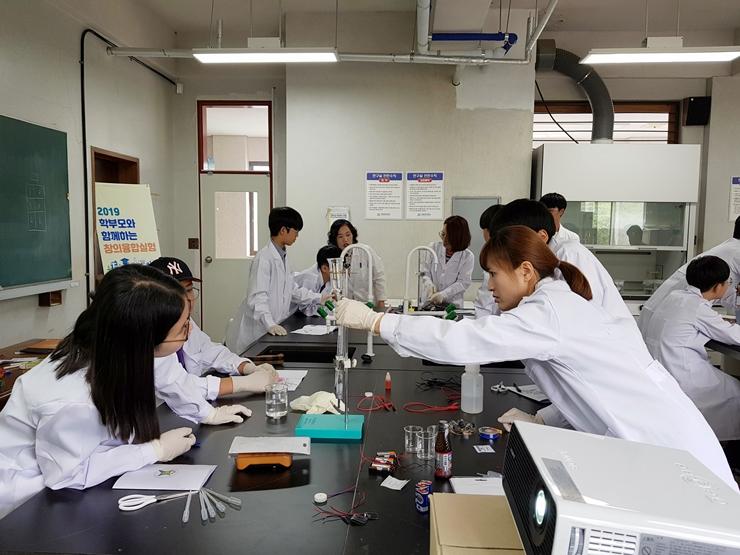 목포대, 과학영재교육원 학부모와 함께하는 창의융합실험 프로그램 운영