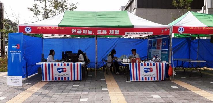 WISET전남지역목포대사업단,'신안 암태 Nanobreak 드림 캠프'성료