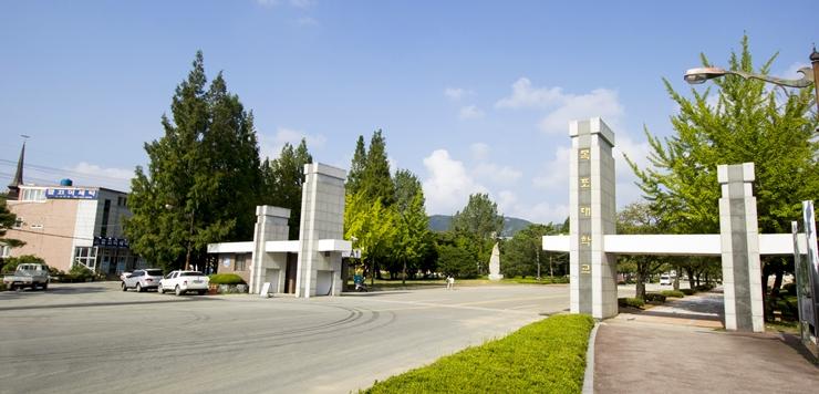 목포대, 4차 산업혁명 혁신선도대학 선정