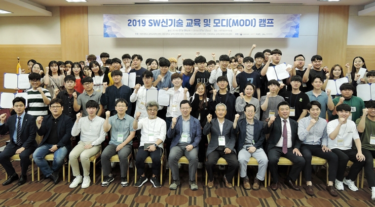 목포대 MODY_FY팀, MODI 경진대회 은상 수상