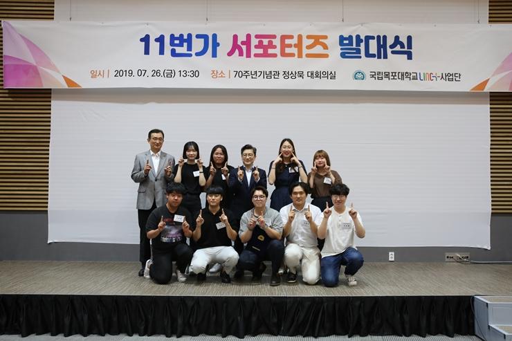 목포대-11번가-전남생산자협동조합 업무협약체결