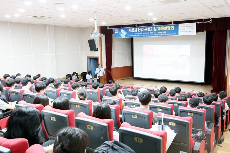 목포대, 전남권 청년 JOB 박람회 성료