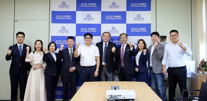 중국 마오타이대학‧귀주대학 대표단 목포대 산학협력단 방문