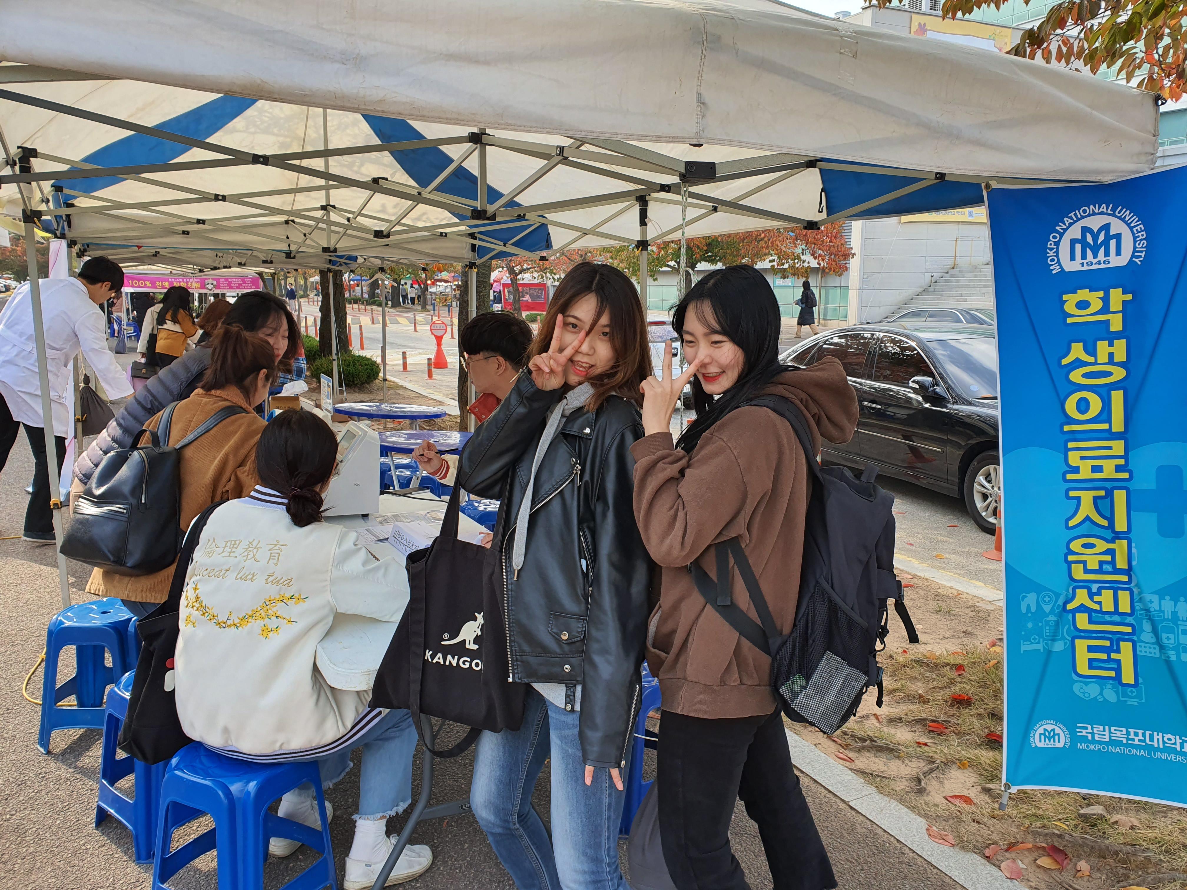 커뮤니티 건강의 날 행사 사진