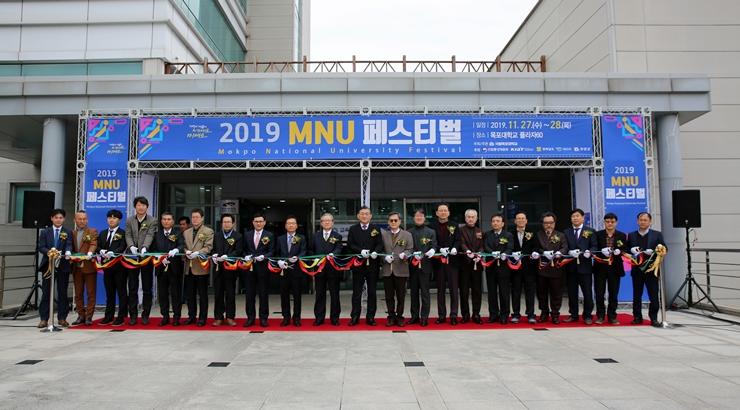 목포대, 2019 MNU 페스티벌 성료