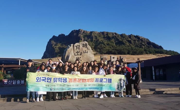 목포대학교 국제교류교육원, 외국인 유학생 제주농촌 문화 체험