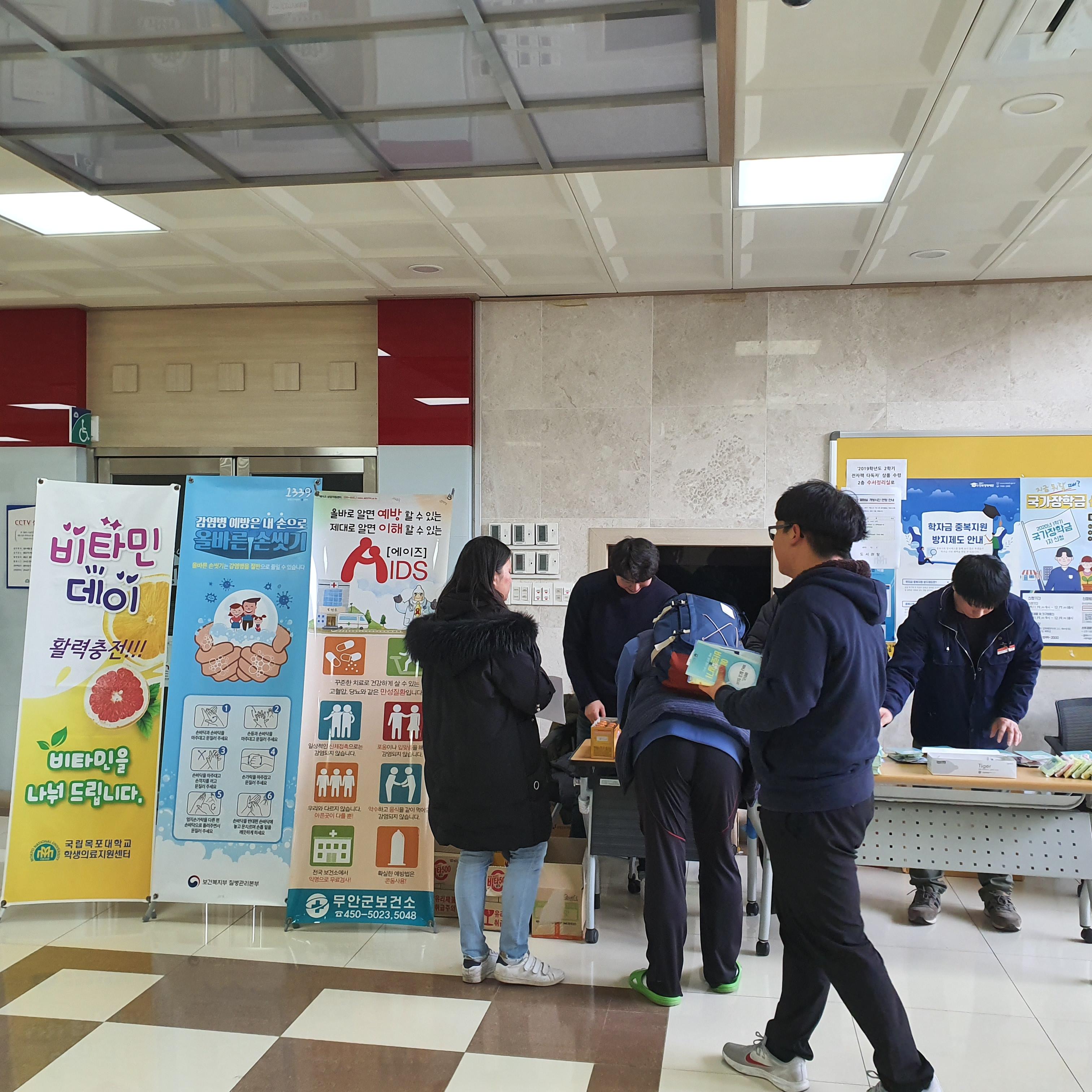 2019년 에이즈 예방 캠페인
