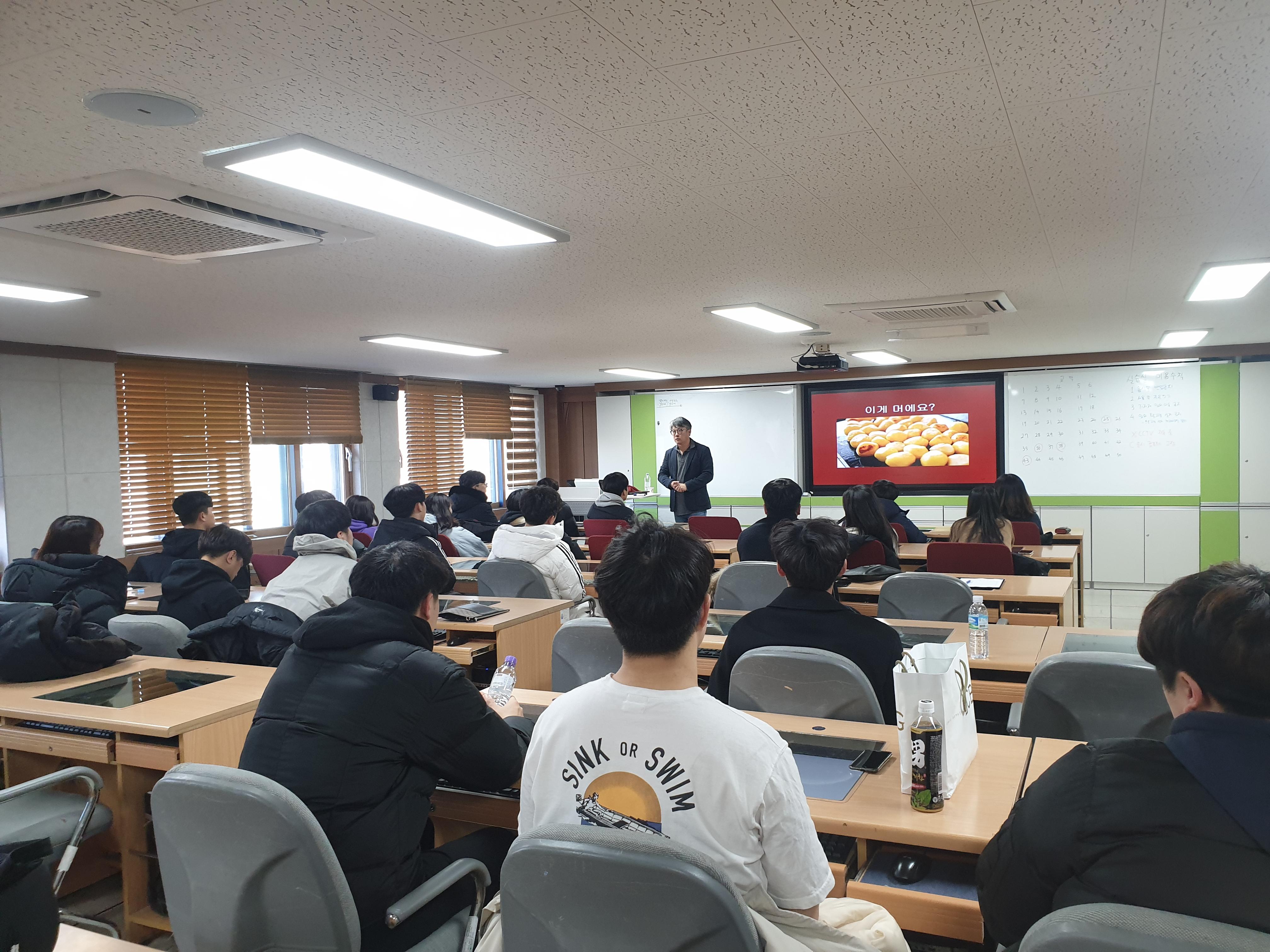2019학년도 에너지 ICT 워크숍