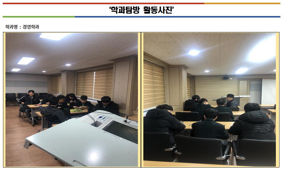 2019. 12. 5. 덕인중학교 대학...