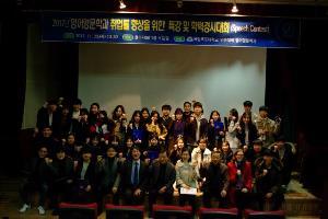 2017년 11월 취업특강및스피치콘테스트