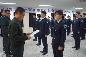 2018-1학기 자치근무자 임명식