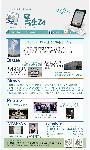 목포대 뉴스레터[e-목소리 9호]
