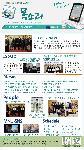 목포대 뉴스레터[e-목소리 8호]