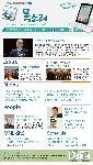 목포대 뉴스레터[e-목소리 7호]