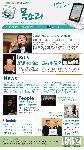 목포대 뉴스레터[e-목소리 6호]