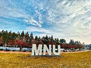 2017. 장려상/임명실(친환경바이오융합)하늘과 MNU의 사이
