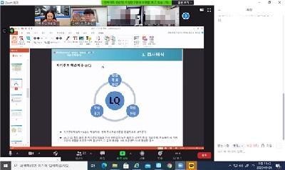 목포대, 교육혁신개발원 신입생 학습전략검사 결과 활용방안 워크숍 개최